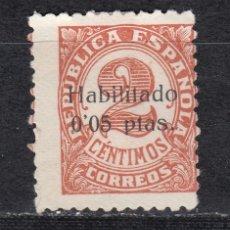 Sellos: EDIFIL 678(*) (SOBRECARGA HABILITADO 0,05 PTS) NUEVO SIN GOMA. CIFRA (1019). Lote 182856691