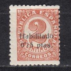 Sellos: EDIFIL 678* (SOBRECARGA HABILITADO 0,15 PTS) NUEVO CON CHARNELA. CIFRA (1019). Lote 182856738