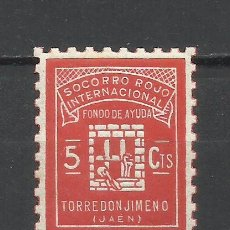Sellos: Q545P-MNH** NUEVO SELLO VIÑETA LOCAL TORREDONJIMENO JAEN SOCORRO ROJO INTERNACIONAL VIÑETA REPUBLIC. Lote 182878936
