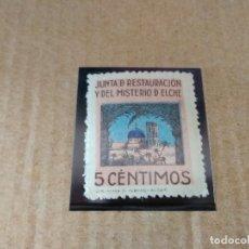 Sellos: VIÑETA ( SELLO ) ~ JUNTA DE RESTAURACION Y DEL MISTERIO DE ELCHE ~ ( ELCHE ) COLECCION PRIVADA. Lote 182880285