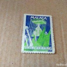 Sellos: VIÑETA ( SELLO ) ~ SEMANA SANTA 1943 ~ # GUERRA CIVIL ( MALAGA ) COLECCION PRIVADA. Lote 182883312