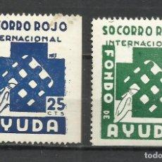 Sellos: 8051A-SELLOS VIÑETAS ESPAÑA GUERRA CIVIL S.R.I ,SOCORRO ROJO INTERNACIONAL FONDO DE AYUDA PRESOS . Lote 182885668
