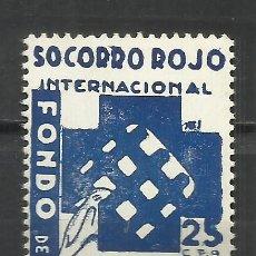 Sellos: 8051B-SELLO VIÑETA ESPAÑA GUERRA CIVIL S.R.I ,SOCORRO ROJO INTERNACIONAL FONDO DE AYUDA PRESOS . Lote 182885771