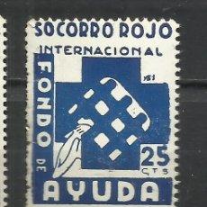Sellos: 8051C-SELLO VIÑETA ESPAÑA GUERRA CIVIL S.R.I ,SOCORRO ROJO INTERNACIONAL FONDO DE AYUDA PRESOS . Lote 182885826