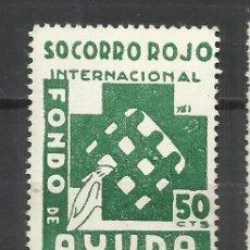 Sellos: 8051D-SELLO VIÑETA ESPAÑA GUERRA CIVIL S.R.I ,SOCORRO ROJO INTERNACIONAL FONDO DE AYUDA PRESOS . Lote 182885888