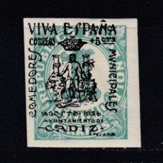 Sellos: CADIZ EDIFIL 1* NUEVO CON CHARNELA. SOBRECARGA COMEDORES MUNICIPALES. AÑO 1936 (1019). Lote 182886891