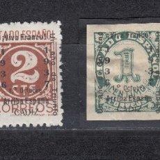 Sellos: CADIZ 1º DE OCTUBRE. SOBRECARGA ARRIBA ESPAÑA, PRIMER AÑO GOBIERNO LEER DESCRIPCION (1019). Lote 182891122