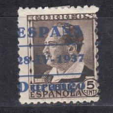 Sellos: DURANGO EDIFIL 4* NUEVO CON CHARNELA. AÑO 1937 (1019). Lote 182893308