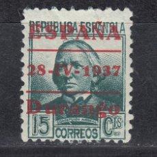 Sellos: DURANGO EDIFIL 6* NUEVO CON CHARNELA. AÑO 1937 (1019). Lote 182893363