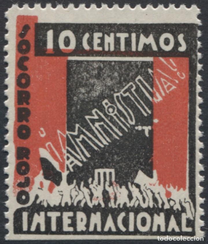 SOCORRO ROJO INTERNACIONAL - GÓMEZ GUILLAMÓN 1520 DOMÈNECH-AFINET 2 (Sellos - España - Guerra Civil - Viñetas - Nuevos)