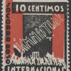 Sellos: SOCORRO ROJO INTERNACIONAL - GÓMEZ GUILLAMÓN 1520 DOMÈNECH-AFINET 2. Lote 182948968