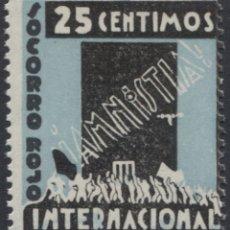 Sellos: SOCORRO ROJO INTERNACIONAL - GÓMEZ GUILLAMÓN 1521 DOMÈNECH-AFINET 3. Lote 182949312