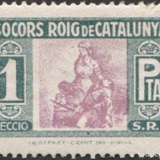 Sellos: SOCORRO ROJO DE CATALUNYA - GÓMEZ GUILLAMÓN 1589 DOMÈNECH-AFINET 84. Lote 182950343