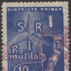 Sellos: SOCORRO ROJO-PRO MUTILATS - GÓMEZ GUILLAMÓN 1597 DOMÈNECH-AFINET 96. Lote 182950685