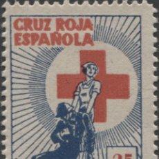 Sellos: CRUZ ROJA ESPAÑOLA - GÓMEZ GUILLAMÓN 1653 DOMÈNECH-AFINET 179. Lote 182950931
