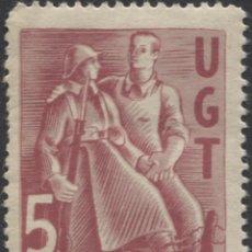 Sellos: U.G.T. - GÓMEZ GUILLAMÓN 1976 DOMÈNECH-AFINET 981. Lote 182951997