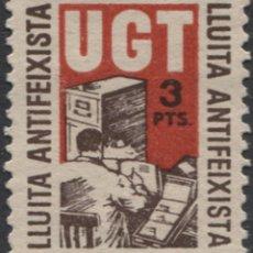 Sellos: U.G.T. - GÓMEZ GUILLAMÓN 1983 DOMÈNECH-AFINET 988. Lote 182952325