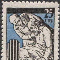Sellos: HOSPITAL GENERAL DE CATALUNYA - GÓMEZ GUILLAMÓN 2151 DOMÈNECH-AFINET 1265. Lote 182953628