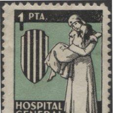 Sellos: HOSPITAL GENERAL DE CATALUNYA - GÓMEZ GUILLAMÓN 2153 DOMÈNECH-AFINET 1267. Lote 182953752