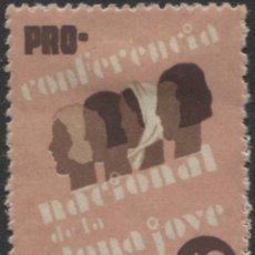 Sellos: CONFERENCIA NACIONAL DE LA DONA JOVE - GÓMEZ GUILLAMÓN 2409 DOMÈNECH-AFINET 1748A. Lote 182954480