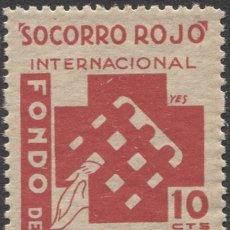 Sellos: SOCORRO ROJO INTERNACIONAL - GÓMEZ GUILLAMÓN 1532 DOMÈNECH-AFINET 12. Lote 182955966