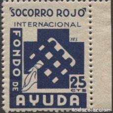 Sellos: SOCORRO ROJO INTERNACIONAL - GÓMEZ GUILLAMÓN 1540 DOMÈNECH-AFINET 24. Lote 182956210