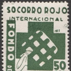 Sellos: SOCORRO ROJO INTERNACIONAL - GÓMEZ GUILLAMÓN 1542 DOMÈNECH-AFINET 27. Lote 182956486