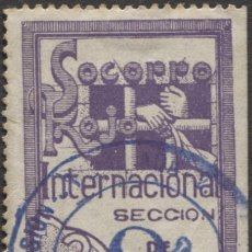 Sellos: SOCORRO ROJO INTERNACIONAL - GÓMEZ GUILLAMÓN 1562 DOMÈNECH-AFINET 47. Lote 182957407