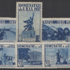 Sellos: HOMENAJE A LA URSS - GÓMEZ GUILLAMÓN 1739B/48B. Lote 182959372