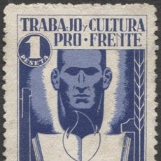 Sellos: HOMENAJE A LA URSS - GÓMEZ GUILLAMÓN 1911 DOMÈNECH-AFINET 867. Lote 182959742