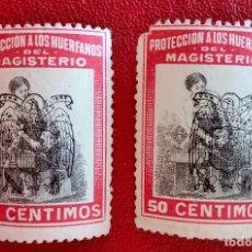 Sellos: PAREJA DE VIÑETAS PROTECCION A LOS HUERFANOS DEL MAGISTERIO. 50 CENT ROJO. SOBRECARGADO CON AGUILA. Lote 182963030