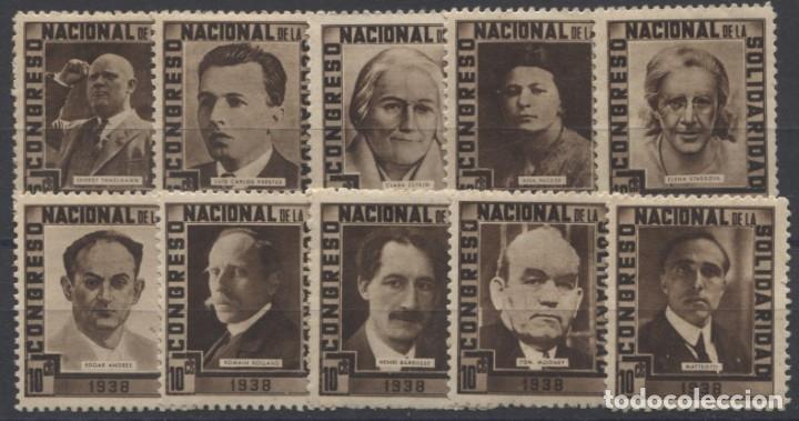 CONGRESO NACIONAL DE LA SOLIDARIDAD - GÓMEZ GUILLAMÓN 2428/37 DOMÈNECH-AFINET 1774/83 (Sellos - España - Guerra Civil - Viñetas - Nuevos)