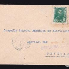Sellos: * CARTA PUENTE DEL ARZOBISPO (TOLEDO)-SEVILLA 1939. VIÑETA MURCIA. N.S. LOURDES ASILO DE HUERFANOS *. Lote 182964415