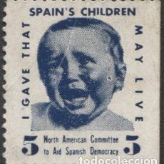 Sellos: SPAIN'S CHILDREN - GÓMEZ GUILLAMÓN 2592 DOMÈNECH-AFINET 2062. Lote 182964853