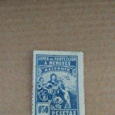 Selos: VIÑETA ( SELLO ) ~ JUNTA DE PROTECCION A MENORES ~ ( ALICANTE ) COLECCION PRIVADA # RARO Y DIFICIL. Lote 182990782