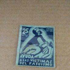 Sellos: VIÑETA ( SELLO ) ~ AYUDA A LAS VICTIMAS DEL FASCISMO ~ 25 CENTIMOS ( SRI ) COLECCION PRIVADA. Lote 182991597