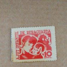 Sellos: VIÑETA ( SELLO ) ~ AJUT INFANTIL DE RERAGUARDA ~ 10 CENTIMOS # ROJO DIFICIL # COLECCION PRIVADA. Lote 182994830