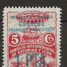 Sellos: R35./ ESPAÑA EN NUEVO**, ASTURIAS Y LEON, 1 PTAS.. Lote 183024285
