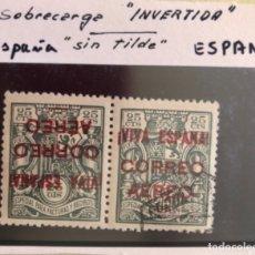 Sellos: SELLOS- ESPECIAL PARA FACTURAS Y RECIBOS- SOBRE CARGA INVERTIDA- RARO- DOS EJEMPLARES. Lote 183080885