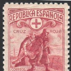 Sellos: ESPAÑA 1938 EDIFIL Nº 767 /**/, CRUZ ROJA ESPAÑOLA, SIN FIJASELLOS, . Lote 183174098