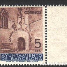 Sellos: BARCELONA, 1936 EDIFIL Nº 13 /**/, SIN FIJASELLOS. Lote 183180705