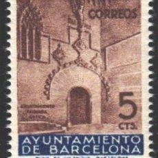 Francobolli: BARCELONA, 1936 EDIFIL Nº 13 /**/, SIN FIJASELLOS. Lote 183180733