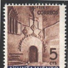 Sellos: BARCELONA, 1936 EDIFIL Nº 13 /*/,. Lote 183181013