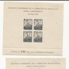 Sellos: R35/ BARCELONA 29/30 MH*. Lote 183186986