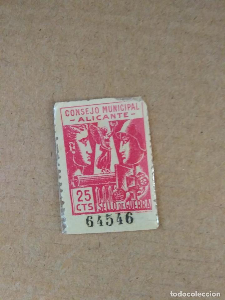 VIÑETA ( SELLO ) ~ CONSEJO MUNICIPAL , SELLO DE GUERRA ~ 25 CTS ( ALICANTE ) COLECCION PRIVADA (Sellos - España - Guerra Civil - Viñetas - Usados)