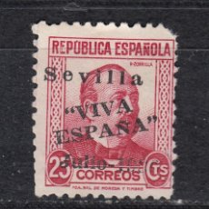 Francobolli: SEVILLA SOBRECARGA VIVA ESPAÑA JULIO 1936. NUEVO SIN GOMA (1019). Lote 183202317