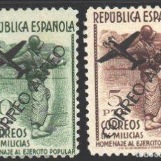 Sellos: ESPAÑA, 1938 EDIFIL Nº 799, 800, /**/, HABILITACIÓN *CORREO AEREO* SIN FIJASELLOS . Lote 183207021