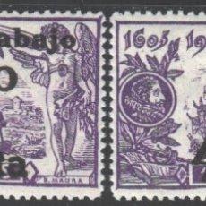 Sellos: ESPAÑA, 1938 EDIFIL Nº 761 / 762 /**/, FIESTA DEL TRABAJO, SIN FIJASELLOS. . Lote 183296193