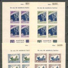 Sellos: TL10-1 PI DE LLOBREGAT. DEFENSA DE MADRID - 1936 - 1937 - FESOFI Nº 5-12 SERIE COMPLETA DE 8 HB S. Lote 183343338