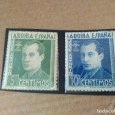 Sellos: VIÑETAS ( SELLOS ) ~¡ ARRIBA ESPAÑA !~ 5 Y 10 CENTIMOS , FOURNIER ( JOSE ANTONIO ) COLECCION PRIVADA. Lote 183381793